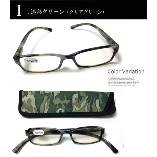 老眼鏡 おしゃれ  レディース 女性用 ネックリーダーズ  ブルーライトカット リーディンググラス  男性用 女性用 持ち運びケース付き 度数 1.0 1.5 2.0 2.5 3.0 styleism 12