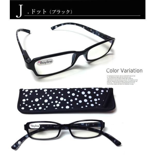 老眼鏡 おしゃれ  レディース 女性用 ネックリーダーズ  ブルーライトカット リーディンググラス  男性用 女性用 持ち運びケース付き 度数 1.0 1.5 2.0 2.5 3.0 styleism 13