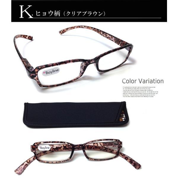 老眼鏡 おしゃれ  レディース 女性用 ネックリーダーズ  ブルーライトカット リーディンググラス  男性用 女性用 持ち運びケース付き 度数 1.0 1.5 2.0 2.5 3.0 styleism 14