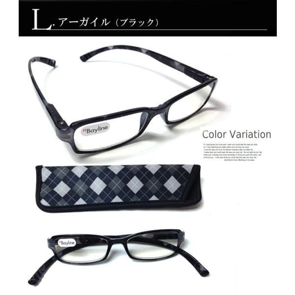 老眼鏡 おしゃれ  レディース 女性用 ネックリーダーズ  ブルーライトカット リーディンググラス  男性用 女性用 持ち運びケース付き 度数 1.0 1.5 2.0 2.5 3.0 styleism 15