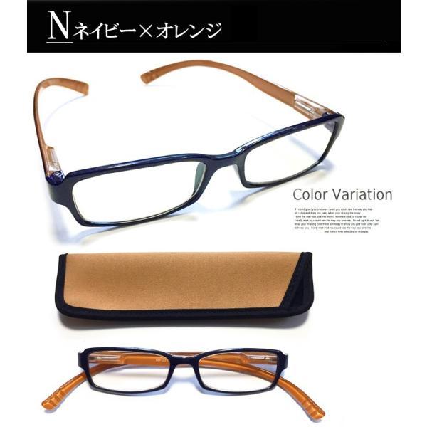 老眼鏡 おしゃれ  レディース 女性用 ネックリーダーズ  ブルーライトカット リーディンググラス  男性用 女性用 持ち運びケース付き 度数 1.0 1.5 2.0 2.5 3.0 styleism 17