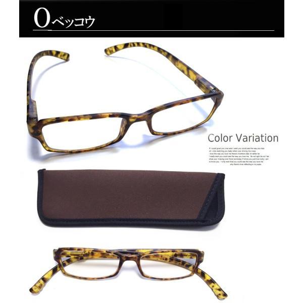老眼鏡 おしゃれ  レディース 女性用 ネックリーダーズ  ブルーライトカット リーディンググラス  男性用 女性用 持ち運びケース付き 度数 1.0 1.5 2.0 2.5 3.0 styleism 18