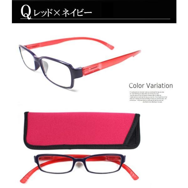 老眼鏡 おしゃれ  レディース 女性用 ネックリーダーズ  ブルーライトカット リーディンググラス  男性用 女性用 持ち運びケース付き 度数 1.0 1.5 2.0 2.5 3.0 styleism 20