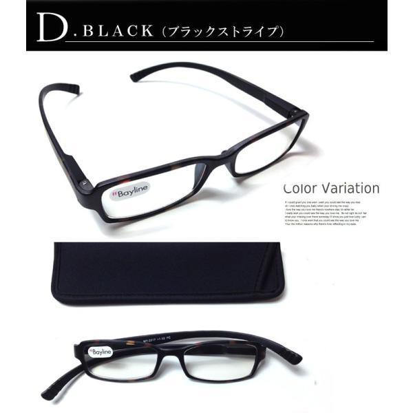 老眼鏡 おしゃれ  レディース 女性用 ネックリーダーズ  ブルーライトカット リーディンググラス  男性用 女性用 持ち運びケース付き 度数 1.0 1.5 2.0 2.5 3.0 styleism 21