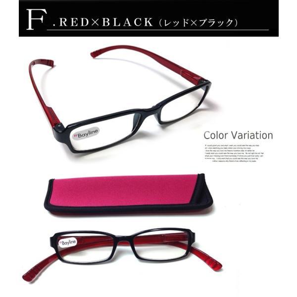 老眼鏡 おしゃれ  レディース 女性用 ネックリーダーズ  ブルーライトカット リーディンググラス  男性用 女性用 持ち運びケース付き 度数 1.0 1.5 2.0 2.5 3.0 styleism 09