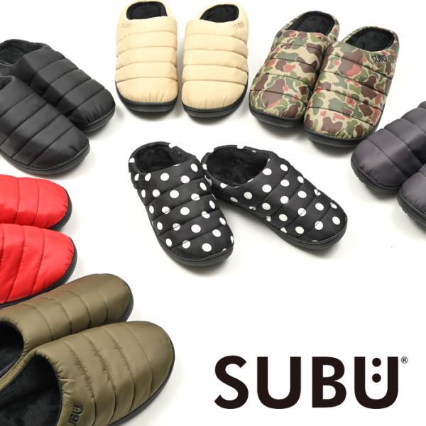 2021 SUBU 新作 サンダル おしゃれ 外履き スリッパ 起毛 暖かい 防寒 ダウンサンダル キルティング 撥水 冬 靴