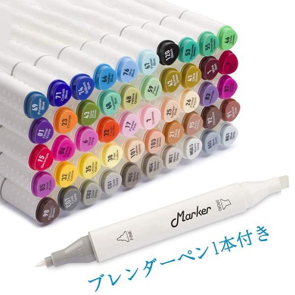 イラストマーカー 50色 ブレンダーペン付き 2種類のペン先 油性 カラーペン アートマーカー 防水 速乾 子供用 専門家 初心者 キャリングケース付 プレゼント