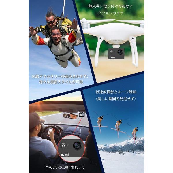 アクションカメラ 4K高画質 手振れ補正 WiFi搭載 外部マイク端子搭載 30M防水 1600万画素 170度広角レンズ 2インチ液晶画面 リモコン付きDDM