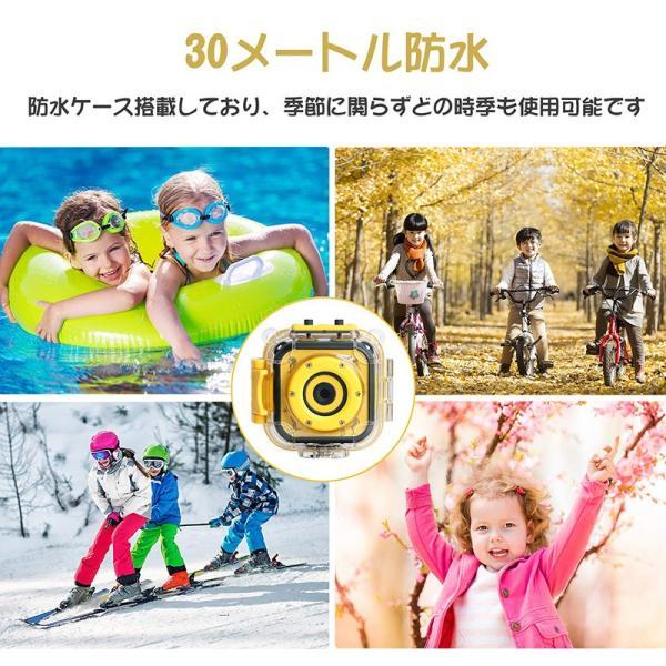 キッズカメラ 子供向き カメラ  IP68防水 30Mまで 1.77インチ 4倍ズーム 1080P録画 日本語説明書 子供用 卒業祝いやギフト プレゼント  cpddm