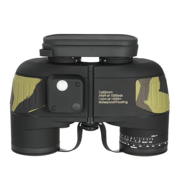 7x50 高耐水型 マリン双眼鏡 測距用 コンパス 内蔵ナビゲーション ボート釣り/ウォータースポーツ用 DDM