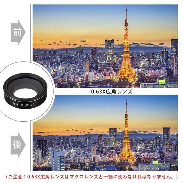 スマホレンズ  9倍望遠ズームレンズ  0.63X広角レンズ 0.4Xスーパー広角レンズ マクロレンズ 5in1  iPhone用 Samsung iPad用 Sonyなど対応 DDM