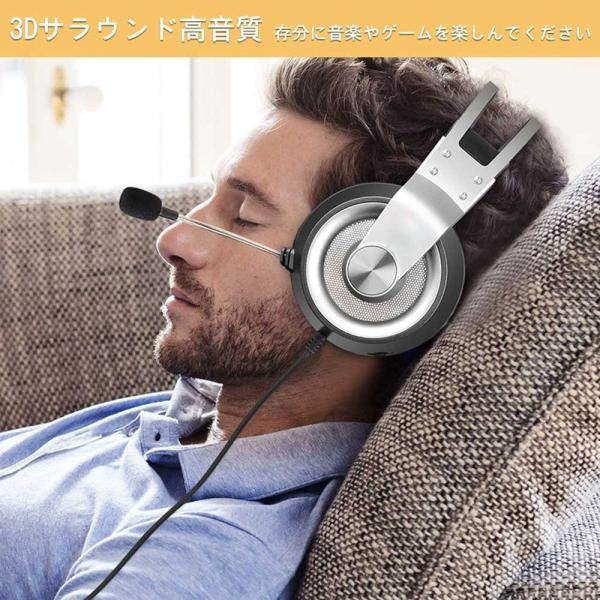 送料無料ゲーミングヘッドセット ps4 イヤホン ヘッドホン ステレオ 高音質 マイク付き 3.5mmコネクタ 4極変換ケーブル付きDDM