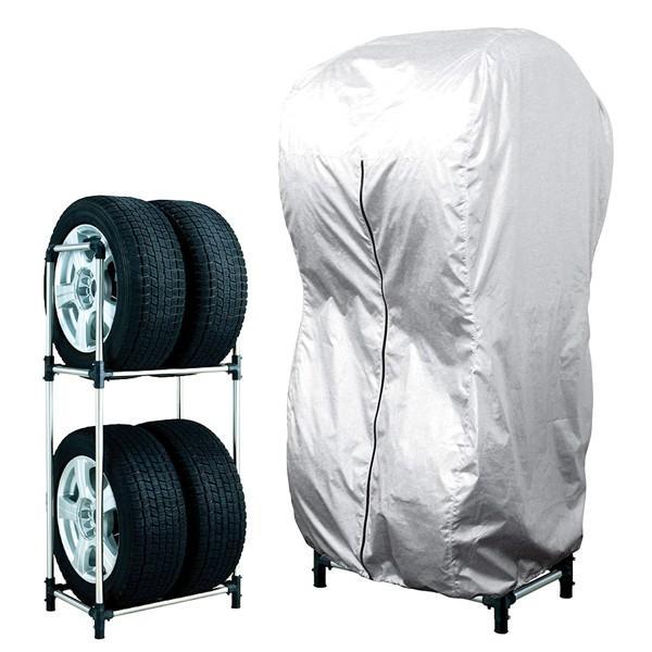 大橋産業 BAL タイヤラック タフネス&専用タイヤ収納カバーセット Mサイズ No.1555/No.1557 収納棚 カバー 185/60R14 165/70R13 195/65R15 軽自動車
