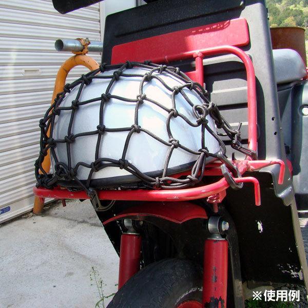ツーリングネット バイク用 カバーネットMサイズ TB-222 ブラック 28cm×28cm フック付き オートバイ 自転車 シートパッキング ストラップ 荷物の固定|stylemarket|02