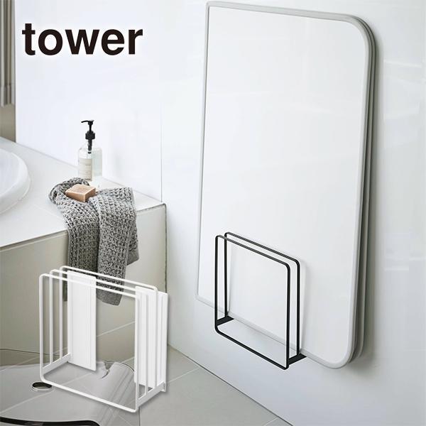 乾きやすいマグネット風呂蓋スタンド TOWER(タワー) ホワイト/ブラック 風呂ふた収納/ホルダー/干し台/ハンガー/バスルーム収納