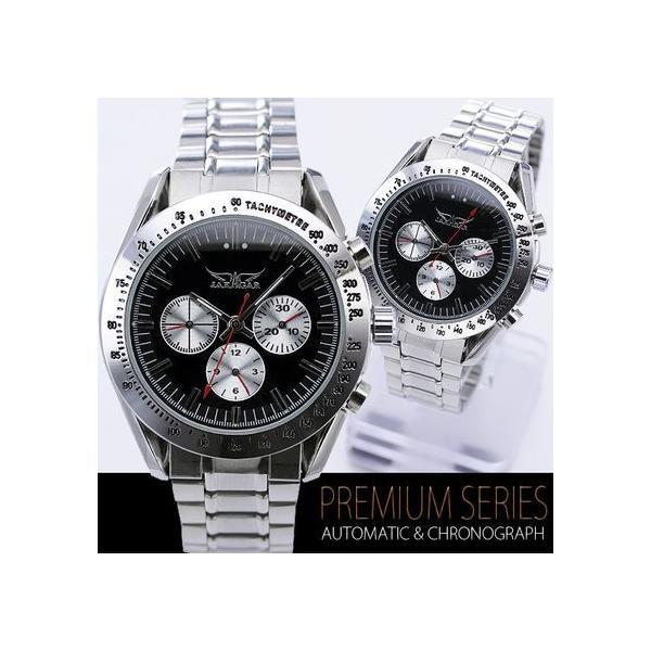 自動巻き 腕時計 メンズ 送料無料 1年保証 全針稼動の本格仕様 バイカラー自動巻きクロノグラフ腕時計 BOX 保証書付き WT-PR|styleon