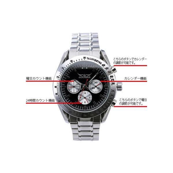 自動巻き 腕時計 メンズ 送料無料 1年保証 全針稼動の本格仕様 バイカラー自動巻きクロノグラフ腕時計 BOX 保証書付き WT-PR|styleon|04
