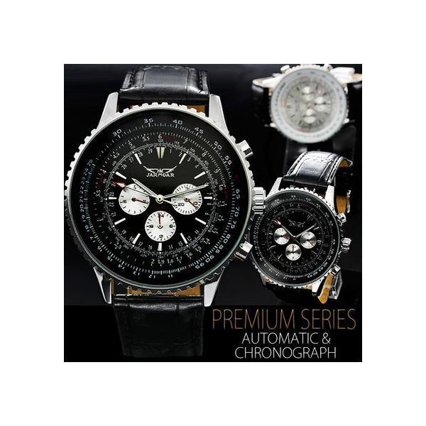 自動巻き 腕時計 メンズ 送料無料 1年保証 全針稼動の本格仕様 ビッグフェイス 自動巻き クロノグラフ 腕時計 BOX 保証書付き 0125 1210|styleon