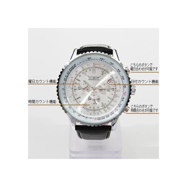 自動巻き 腕時計 メンズ 送料無料 1年保証 全針稼動の本格仕様 ビッグフェイス 自動巻き クロノグラフ 腕時計 BOX 保証書付き 0125 1210|styleon|04