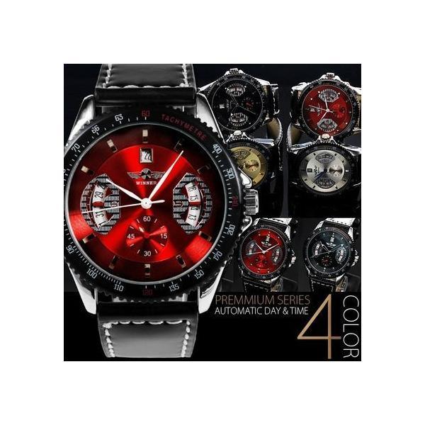 自動巻き 腕時計 メンズ 送料無料 1年保証 カレンダー 機能付き 自動巻 バックスケルトン 腕時計 BOX 保証書付き|styleon