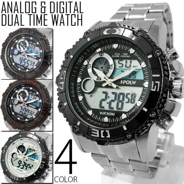 腕時計 メンズ アナデジ 送料無料 1年保証 BOX付き  腕時計 アナログ & デジタル デュアルタイム 腕時計 全4色 WT-FA  WS  0125 0825|styleon