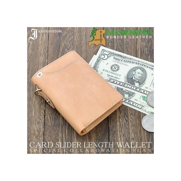 64eef3acb861 本革 折り財布 メンズ レディース 送料無料 ドイツ の 老舗 メーカーと コラボ!