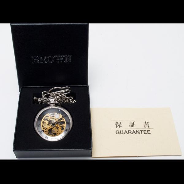 懐中時計 メンズ 手巻き 送料無料 1年保証  全5色 懐中時計 手巻き 機械式ムーブメント フルスケルトン BOX・保証書付き|styleon|04