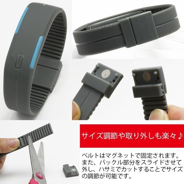腕時計 メンズ レディース 送料無料 1年保証 BOX付き 全9色  アーバン デジタル LEDバングル ブレスレット 腕時計 WT-FA|styleon|04