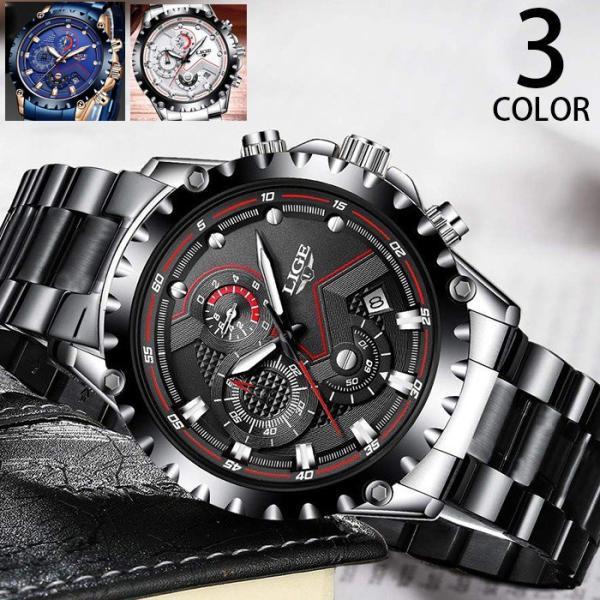 腕時計メンズクロノグラフ1年保証メンズ腕時計カレンダークロノグラフ搭載42mmミディアムフェイス腕時計W0817
