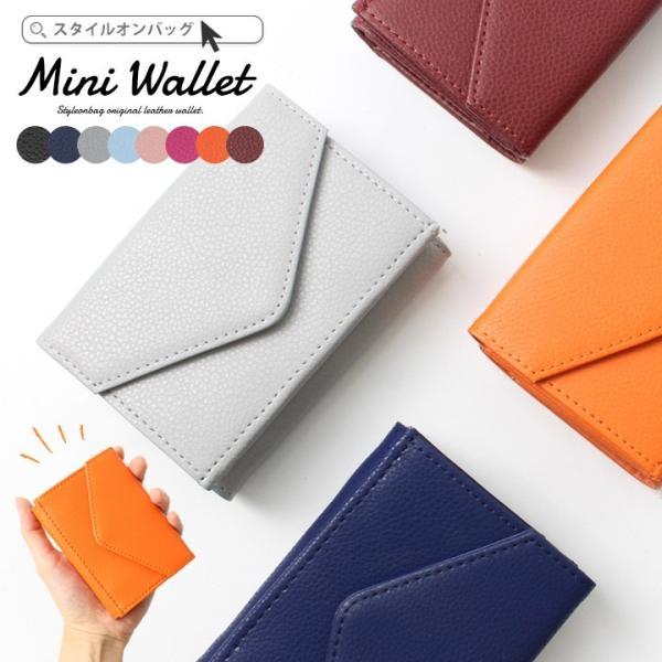 レディース ミニ 財布