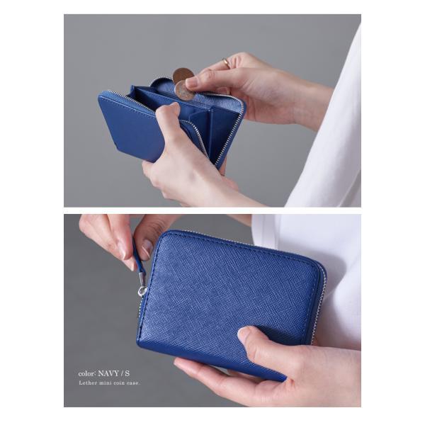 2fd46c75ec66 ... 本革 コインケース 小型財布 ラウンドファスナー 小銭入れ 財布 レディース さいふ サイフ こぜ ...