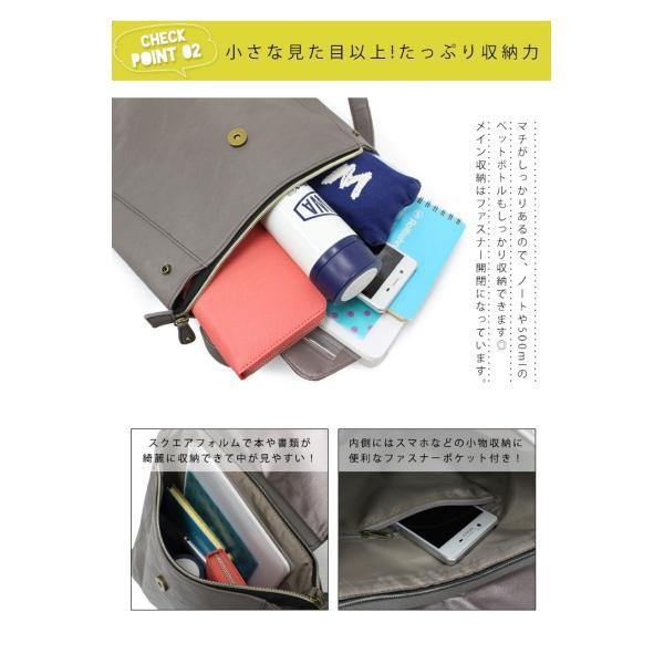 リュック ショルダーバッグ レディースバッグ かばん 合皮 2WAY 3WAY バッグ ショルダバッグ リュックサック A4 機能的 大人 シンプル