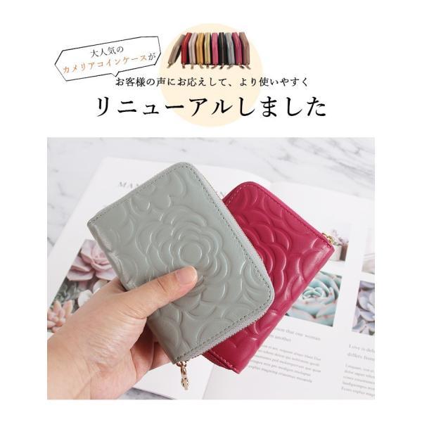コインケース レディース  財布 ラウンドファスナー カメリア ミニ財布 小銭入れ 牛革|styleonbag|03