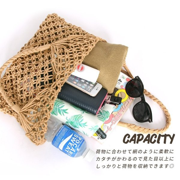 メッシュバッグ レディース 夏バッグ トートバッグ 編み込み バッグ かごバッグ 夏トート ナチュラル シンプル 大人 リゾート 旅行 サブバッグ お買い物バッグ|styleonbag|12