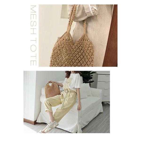メッシュバッグ レディース 夏バッグ トートバッグ 編み込み バッグ かごバッグ 夏トート ナチュラル シンプル 大人 リゾート 旅行 サブバッグ お買い物バッグ|styleonbag|05