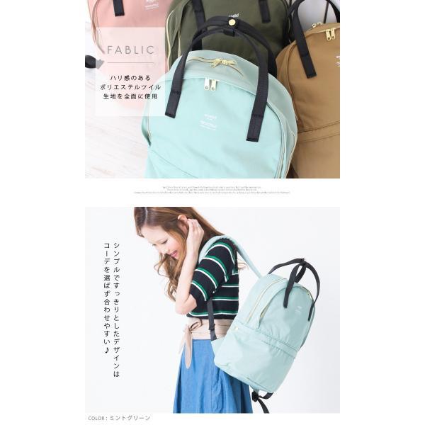 7d0d130bb4ef ... anello アネロ リュック レディース カバン 鞄 A4 長財布 2層式 多機能リュック リュック ...