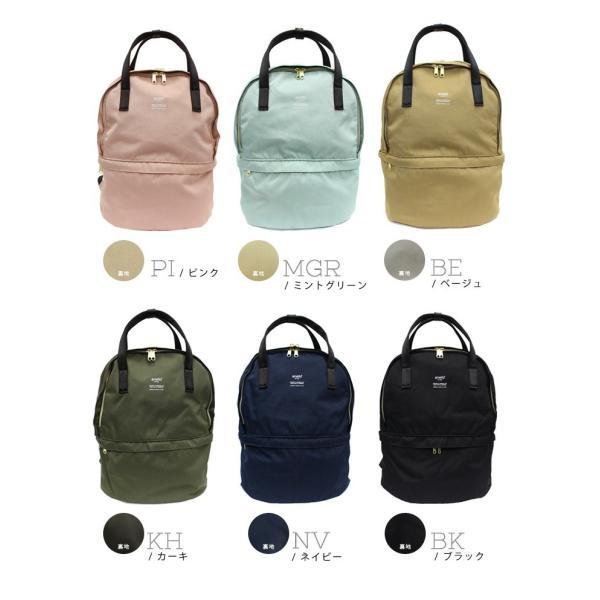 b56d430002fb ... anello アネロ リュック レディース カバン 鞄 A4 長財布 2層式 多機能リュック リュック