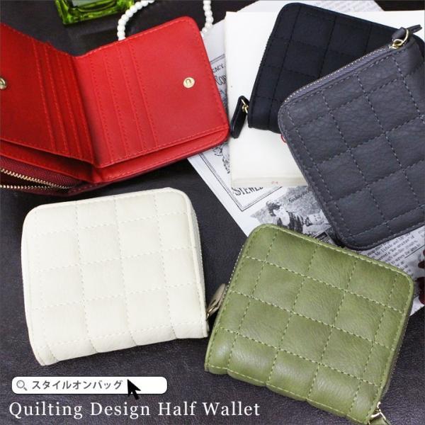 d55541ac5f78 財布 レディース 二つ折り ラウンドファスナー キルティング フェイクレザー コインケース カードケース コンパクト ミニ財布 ...
