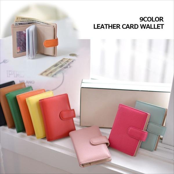 e8b7964a2ba0 財布 レディース 二つ折り 二つ折り財布 カードケース 革 本革 レザー コンパクト 小銭入れ ...
