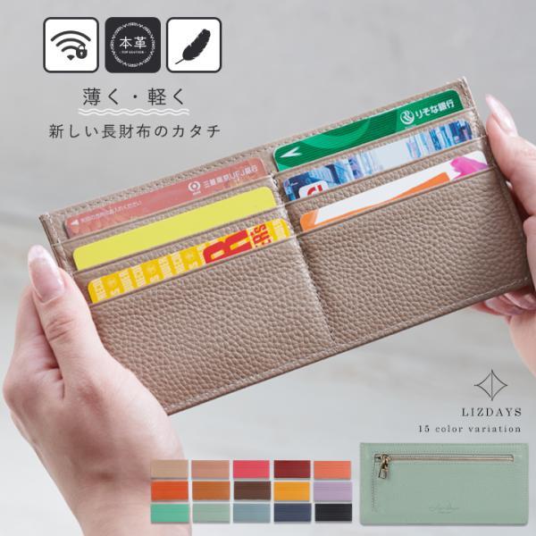 長財布レディース薄い財布メンズ本革財布極スリム薄型小銭入れコインケースカードケース旅行財布おしゃれ薄型財布革レザー