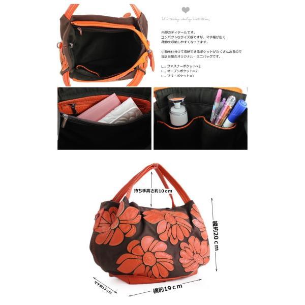 トートバッグ キャンバス 異素材バッグ キャンバス×PUレザー ショルダー 斜め掛け フラワー トートバッグ レディース かばん 鞄 2Wayトート 軽量 コンパクト|styleonbag|05