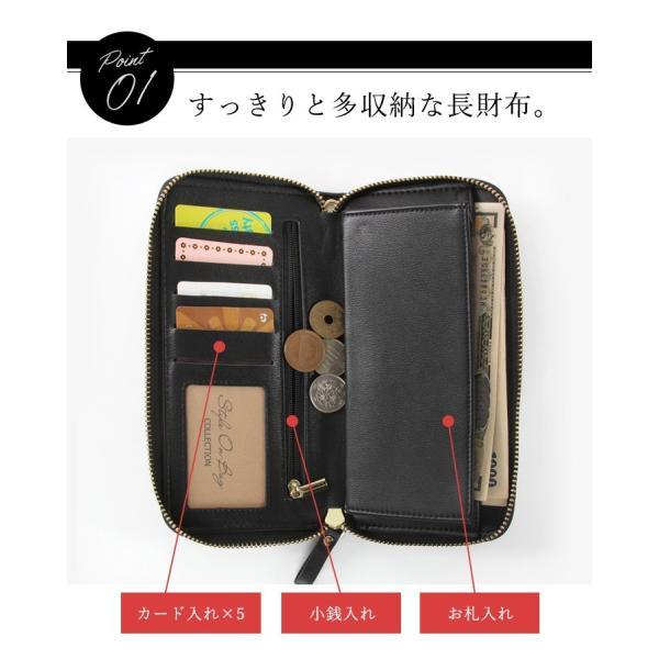 9eea35fe604a ... 長財布 レディース 財布 長財布 シンプル 長財布 大容量 多収納 財布 カード入れ ...