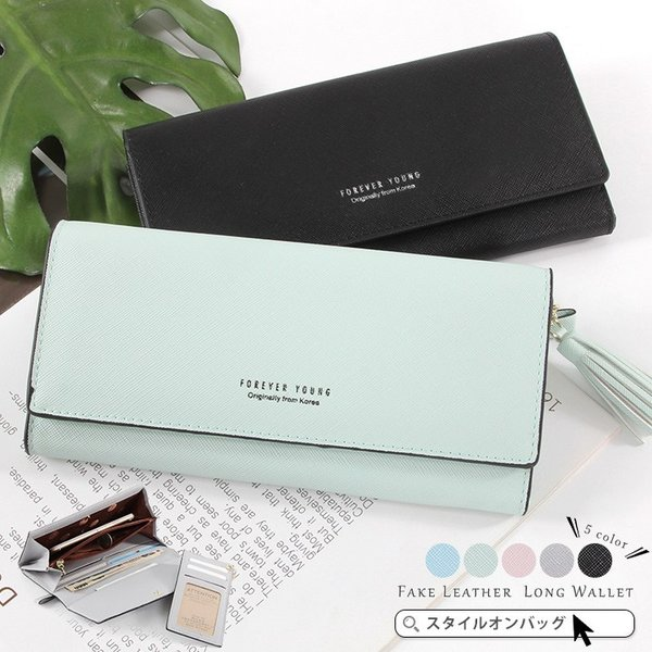 長財布レディース財布インナーカードケース小銭大容量多収納スマホが入るiPhoneスマホ大人可愛いタッセルさいふサイフウォレット