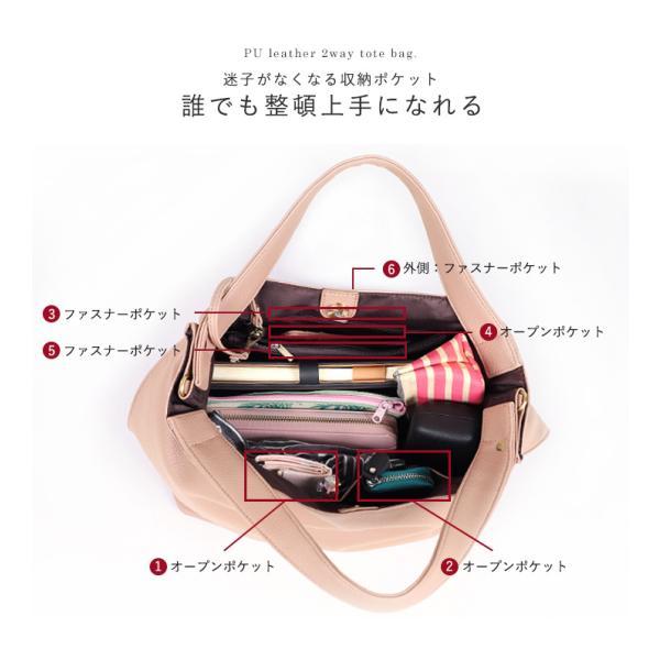 6ccc94befef0 ... トートバッグ レディース ショルダーバッグ 2way パスケース付き 多収納 多機能 通勤バッグ ショルダー ...