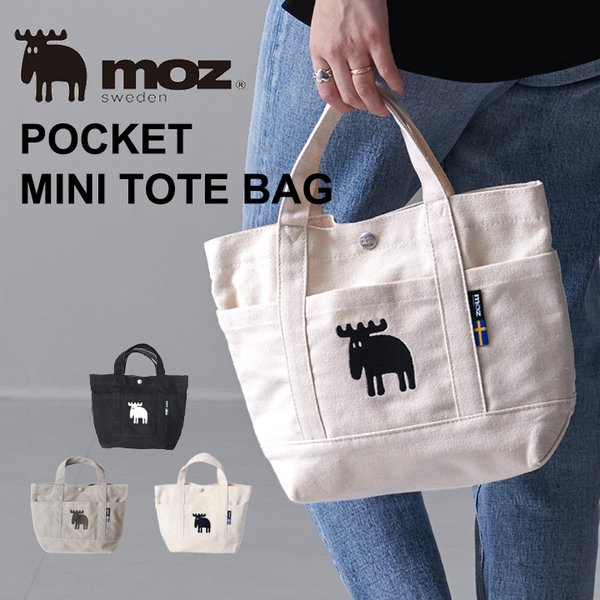 mozMOZモズポケットトートバッグミニバッグレディースメンズA5ミニバッグナチュラル刺繍小さい小さめかばんキャンバス軽量