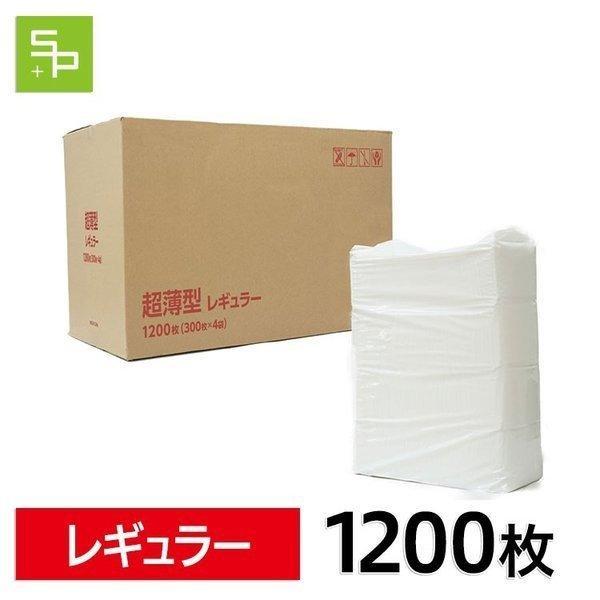 |超薄型 ペットシーツ レギュラー 1200枚 (300枚×4袋) 1回使い捨て ペットシート トイ…