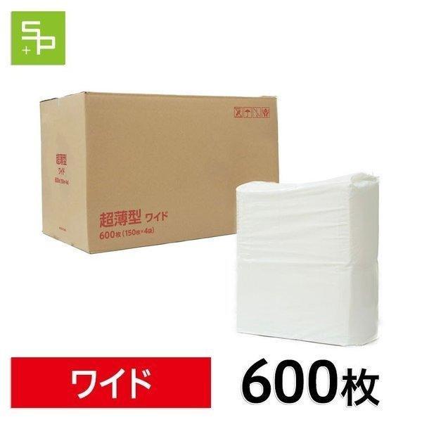 |超薄型 ペットシーツ ワイド 600枚 (150枚×4袋) 1回使い捨て ペットシート トイレシー…