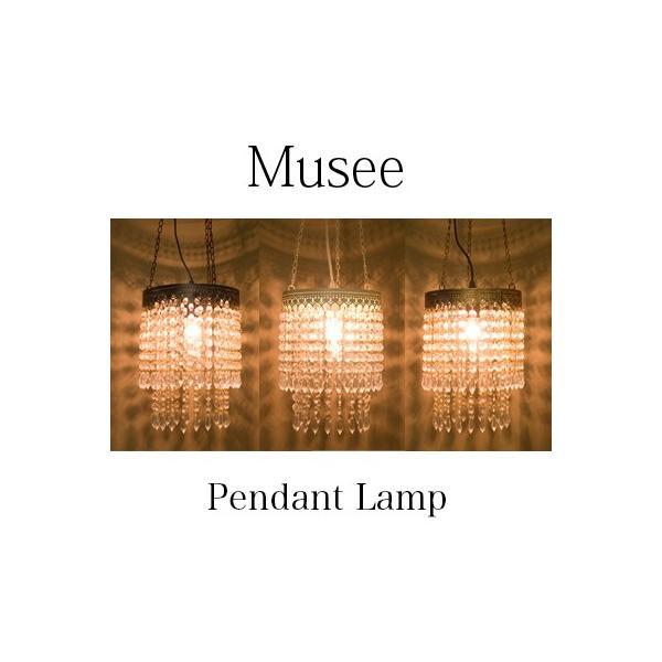 シャンデリア ペンダントライト 照明 吊下げ灯 LED電球対応 アンティーク調   豪華 ミュゼ  送料無料