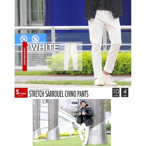 サルエルパンツ チノパンツ メンズ チノ サルエル ストレッチ チノパン スリム 春 春服|styleupstore|04