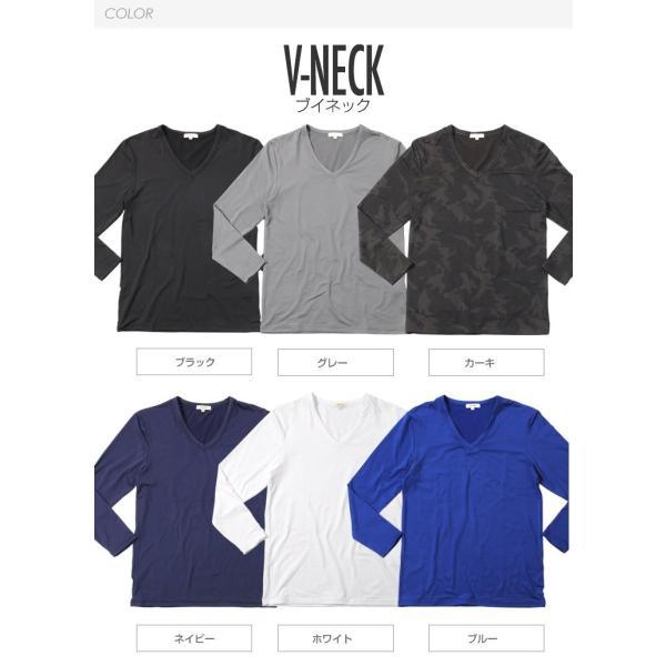 あったか 裏起毛 吸湿 発熱 インナーシャツ メンズ あったかインナー Tシャツ カットソー Uネック Vネック タートルネック 長袖 インナー|styleupstore|11